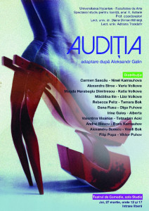 Auditia-resized
